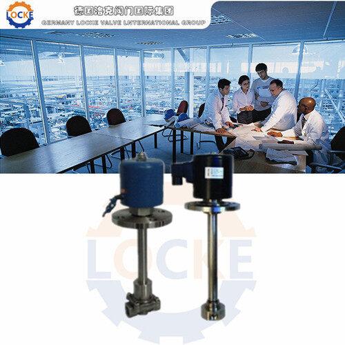 德国《locke》洛克--进口低温电磁阀是指阀芯由经低温深冷处理