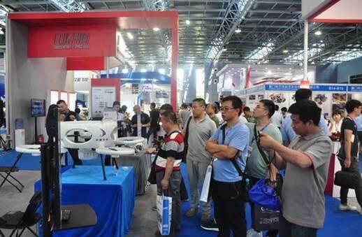 根据本次无人机大会组委会的初步数据统计,本届无人机大会及展览会