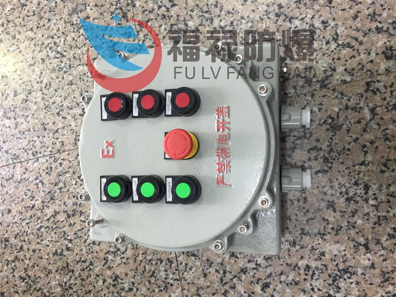 停止,正反转操作;现场机旁防爆操作柱装有电流表,信号灯的操作柱还可