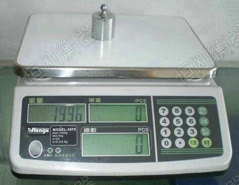 防水电子桌秤