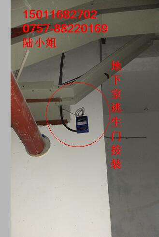 主要应用在消防正压送风感测压差控制泄压阀,余压阀动作.