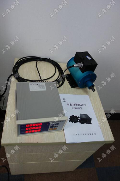 电机动态转速测量仪