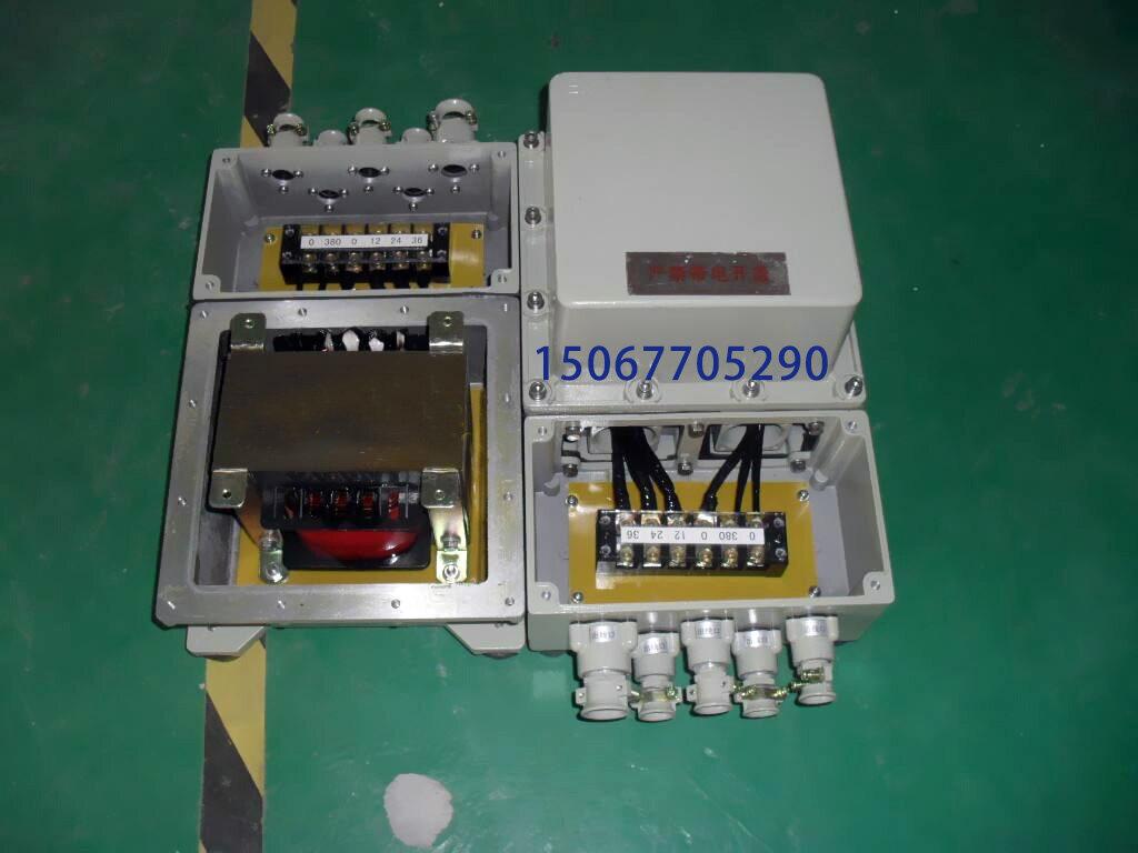 初级电压:220V/380V 次级电压:6.3V、12V、24V、36V 初级容量:0.5KVA、1KVA 防腐等级:WF1 外壳材质:铝合金 内装元件:正泰或德力西变压器 进线口螺纹:G1或G3/4 根据用户要求提供防爆标志:ExdeIIBT6 Gb、ExdeIICT6 Gb 二、BBK防爆变压器适用范围BBK BAB-0.5kva380v/12v、24v、36v防爆变压器 1、适用于爆炸性气体环境1区、2区; 2、适用于A、B、IIC级爆炸性气体环境; 3、适用于温度组别为T1~T6的环境; 4、