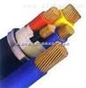 MYJV矿用电力电缆,价格低,到货快