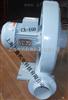 CX-100CX-100透浦式鼓风机,1.5kw透浦式鼓风机,CX透浦式鼓风机有现货