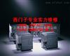 西门子S7-200PLC密码破解