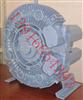 氣環式高壓氣泵,氣環式鼓風機,氣環式真空泵