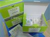日本东亚CA血凝仪专用试剂(进口分装)(即用液体型)