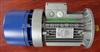 BMA8024紫光电机,0.75kw紫光刹车电机@BMA紫光制动电机