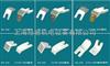CJ12F系列接触器触头,CJ12F-100A触头,CJ12F-150A触头