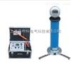 直流高压发生器|直流高压发生器ZGF-200KV/2mA