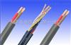 通信电源用阻燃耐火软电缆