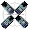 美国雷曼TC-3000e美国雷曼TC-3000e浊度、色度、余氯综合分析仪