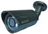 200W 高清网络摄像机 红外一体化