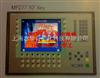 西门子MP277触摸屏端口接触不好