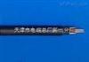 煤矿用电缆;阻燃控制电缆