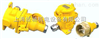 EPP16/2船用防爆插头,EPP16/3船用防爆插头