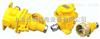 EPS16/2,EPS16/3 船用防爆插座