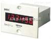 DHC11J-3超小型电子累计计数器产品价格
