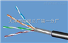 MHYV矿用监测电缆mhyv天津天联电线电缆