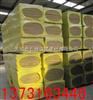 外牆防火A級岩棉板規格//江西防水型岩棉板生產企業