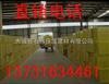 武汉半硬质岩棉板//外墙防水保温岩棉板