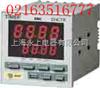 DHC7B带停电保持功能的数显时间继电器产品价格