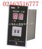 JSS24B数显时间继电器单价