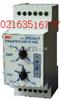 DHC2X-T三相三线制缺相相序保护器产品价格