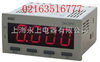 DHC3PS带报警数字电压电流表产品价格