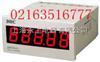 DHC9J-Z智能型转速表产品价格