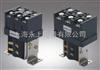 ZJW100/200-30直流电磁接触器(上海永上021-63618777)