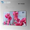 46寸LCD 450亮度