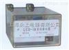 LCD-1A差动继电器产品价格