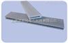 耐高温U型绝缘槽(电解铝槽盖板绝缘)