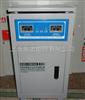 SVC-15KVA立式单相稳压器(上海永上电器有限公司021-63516777)