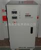 SVC-20KVA立式单相稳压器(上海永上电器有限公司021-63516777)