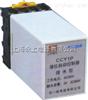 JYB-3液位控制继电器产品价格