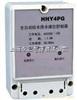 JYB-4液位控制继电器产品价格