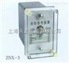 ZSX-3水位信号装置产品价格