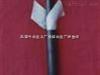 KFF22耐高温铠装电缆-批发价