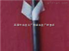 批发价销售】PVV22铠装信号电缆