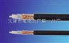 SYV-50-5同轴电缆价格