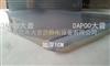 DP-201B加厚防静电文件袋,ESD加厚硬胶套,1CM厚防静电文件套