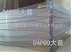 DP-201B加厚ESD文件胶套,超厚文件夹,防静电加厚文件袋