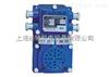 KXT102型通讯信号装置