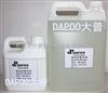 DP-303东莞Z好防静电液,静电消除剂厂家,DP-303除静电剂供货商