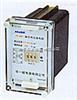 JD-2A、2B、2C电压继电器产品价格