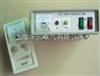 DZY-2000L电缆路径仪