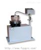 土工布孔径测试仪(湿筛法)